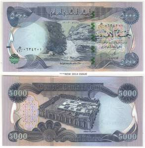 New 2014 5000 Dinar note