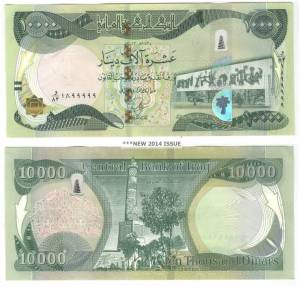 New 2014 10000 Dinar note